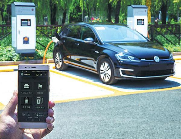 Vw Announces Its Based Charging Network For E Cars