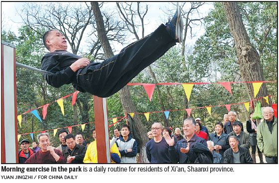 An ongoing exercise in excellence - Chinadaily com cn