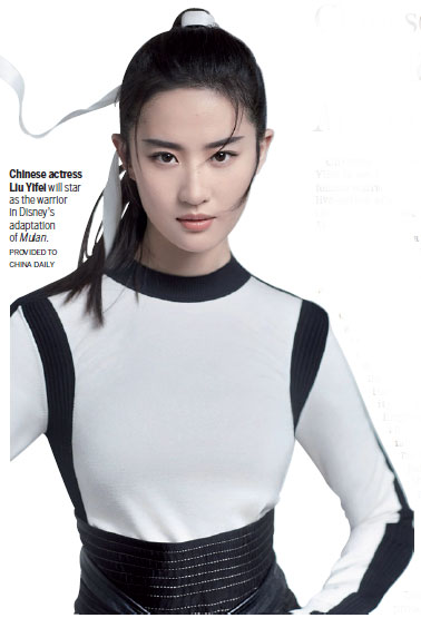 Chinese actress Liu Yifei to star in Mulan adaptation