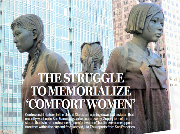 The struggle to Memorialize 'Comfort women'