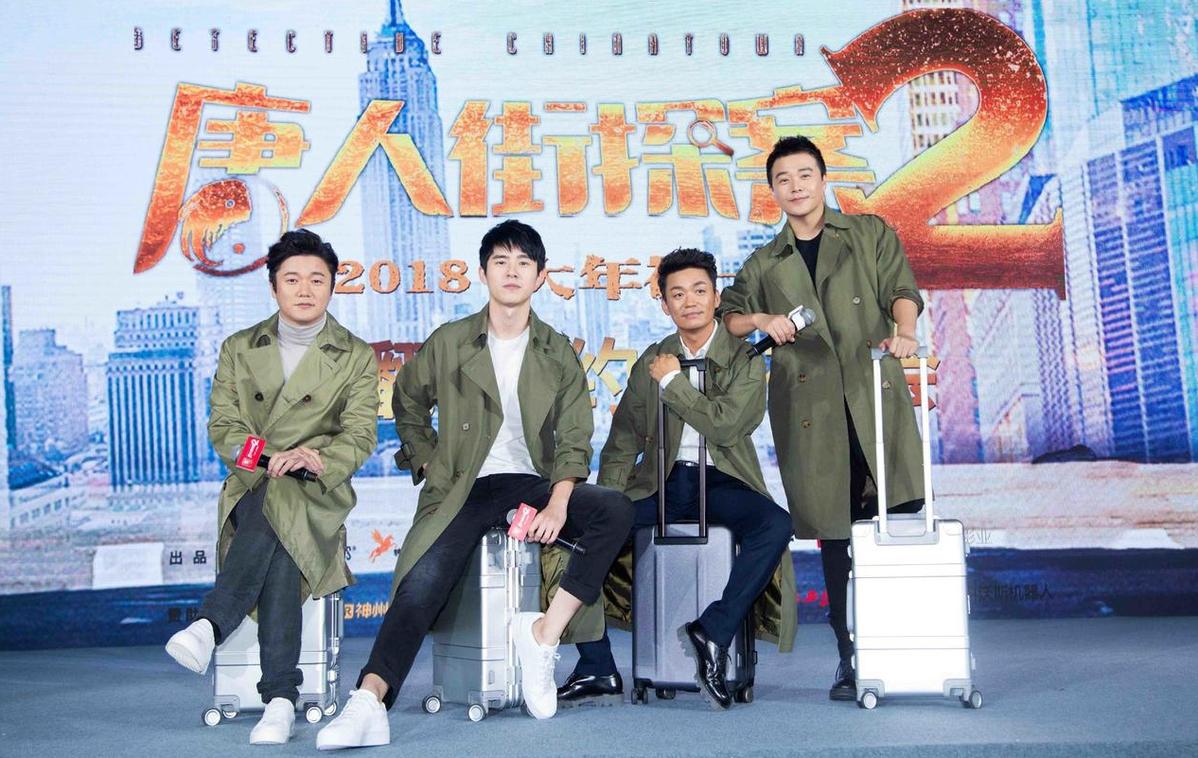 123movies Detective Chinatown 3 Movie Online
