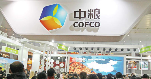 COFCO hungry to rival global grain giants - Chinadaily com cn