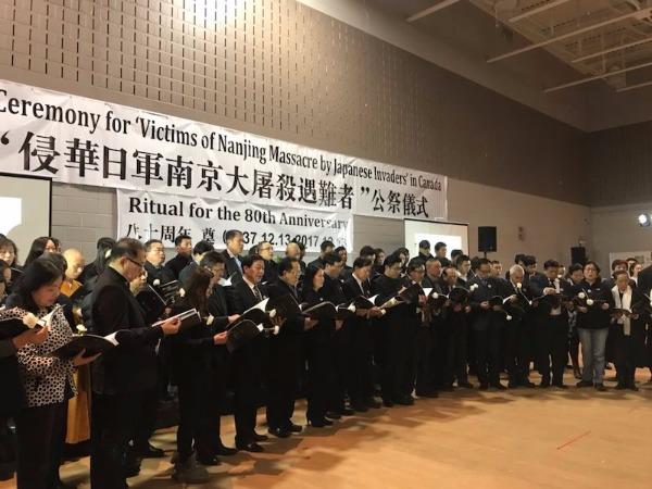 Rally Commemorates 1937 Memorial Day Massacre: Toronto Marks Nanjing Massacre Commemorative Day With