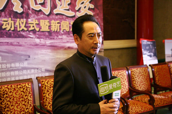 Chinese leader zhou enlai is marking the 120th anniversary of his birth.