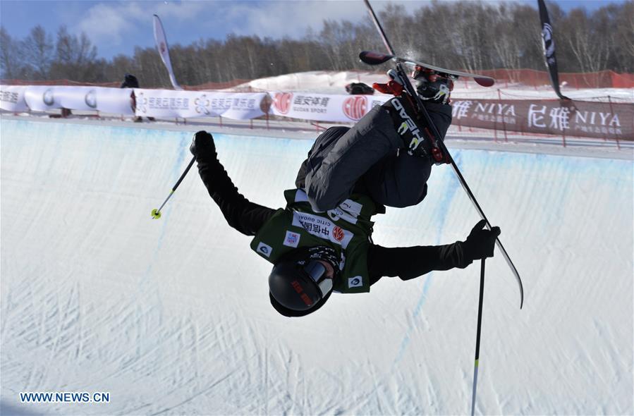 FIS Freeski World Cup 2018 held in Chongli, China - Chinadaily com cn