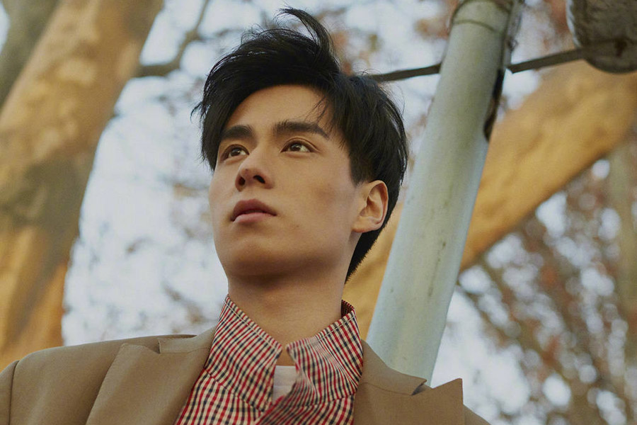 Hu Yitian - Bio, Life Achievements And Family Life Of The Chinese Actor