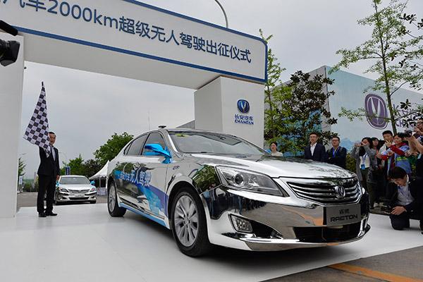 Self-driving cars just around the corner - Chinadaily.com.cn