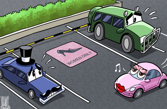 Are women-only parking lots gender biased? - USA ...