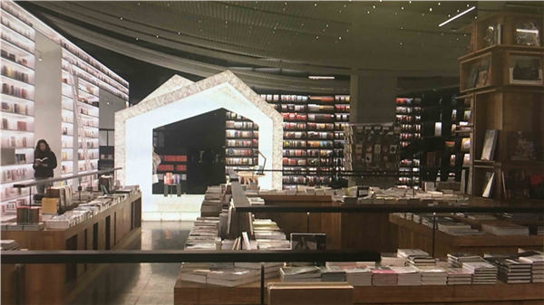 Designs Of The Interior Amusing Page One Opens 24Hour Bookstore In Qianmen  Chinadaily.cn
