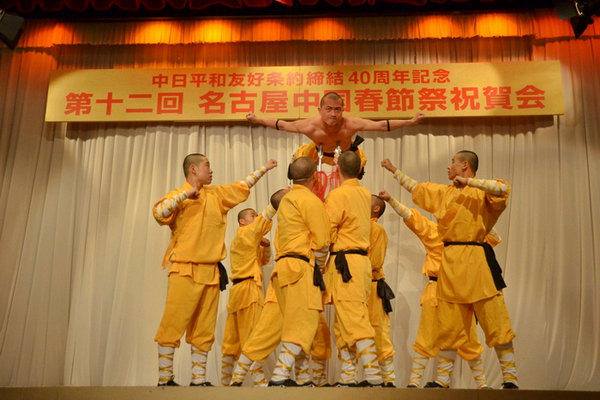 Art troupe adds color to Nagoya s Chinese Lunar New Year celebration ... d7cb694a0