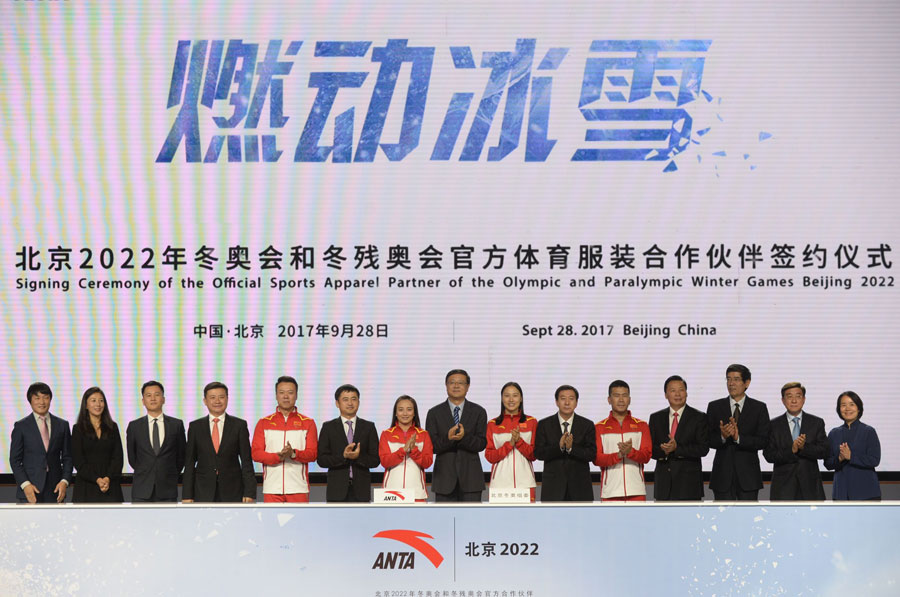 Witness the fitness - Chinadaily com cn