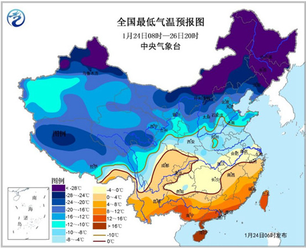 Cold weather clothing map for china residents released china news photo weather china gumiabroncs Images