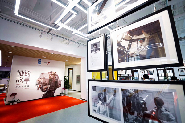 D Exhibition China : Photographic exhibition tells her story usa