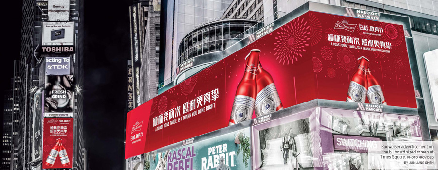 budweiser toasts chinese new year to global chinese community usa chinadailycomcn