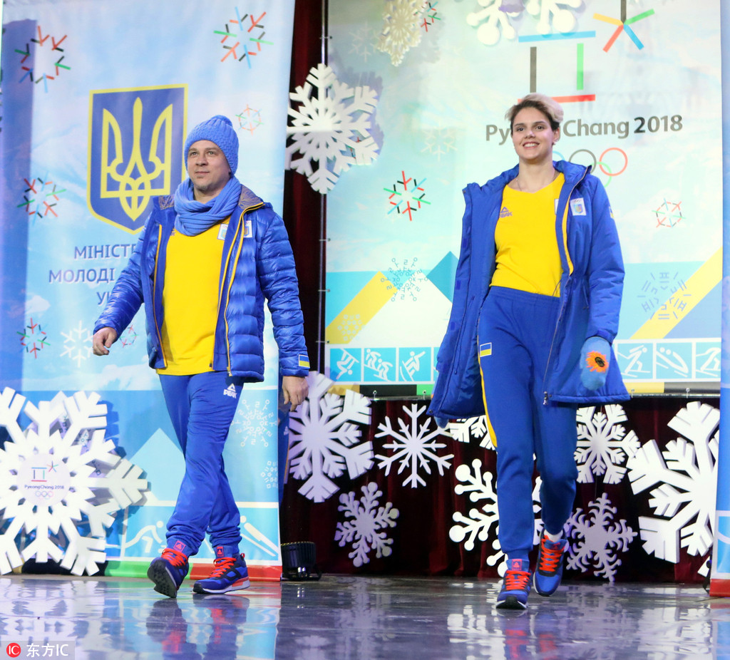 0f17c7b4cbafb A first look at 2018 Winter Olympic uniforms - Chinadaily.com.cn