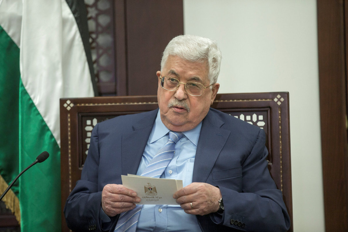 Palestinians to push for full UN status - World