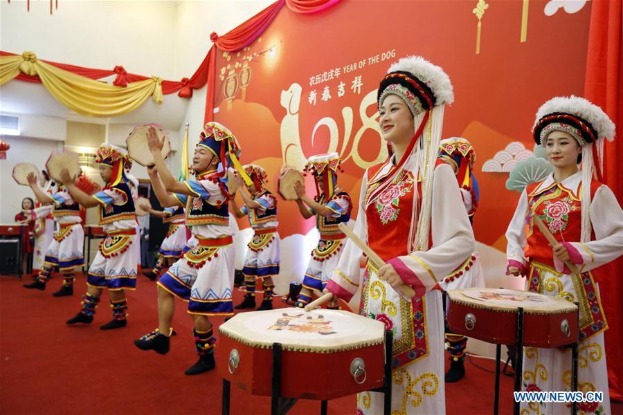 Artists perform to celebrate upcoming Chinese New Year in