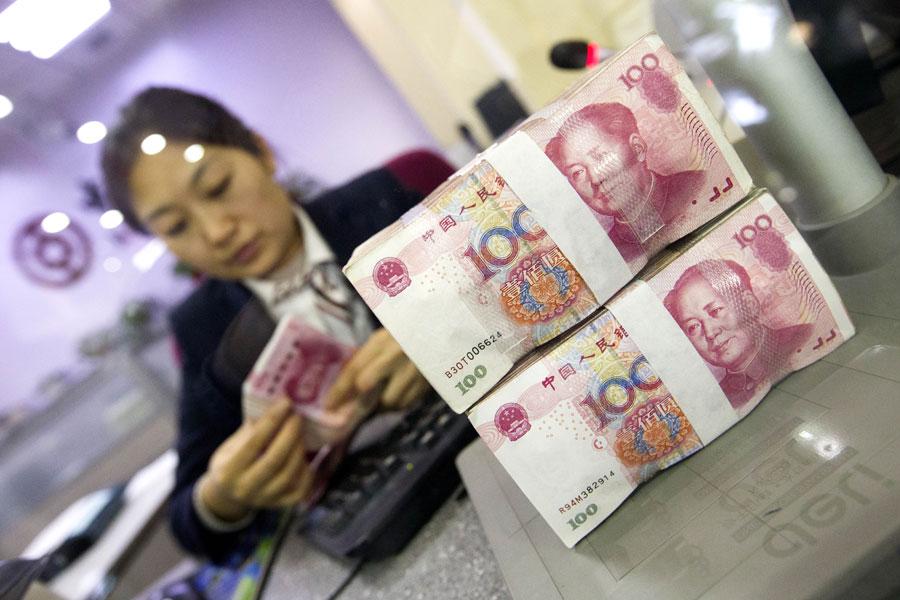 Super short term commercial paper china