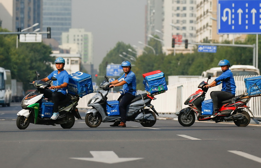 Top Food Delivery Companies In The Country