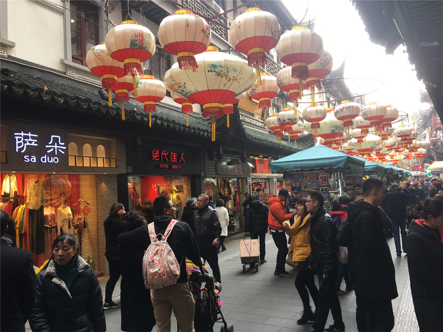 Shanghais yu garden ready for massive influx of visitors yu garden one of the most popular tourist destinations in shanghai march 1 2018 photo by wang zhenghuachinadaily stopboris Gallery