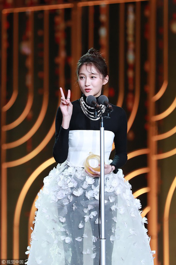 Chinese Qualified TV Drama Awards Ceremony held in Shanghai