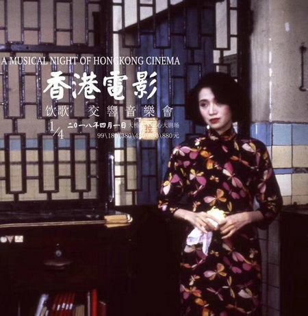 analysis of hong kong cinema Moreover, much of the top talent that once was the bedrock of brand-name hong kong cinema has gravitated toward the china market directors john woo.