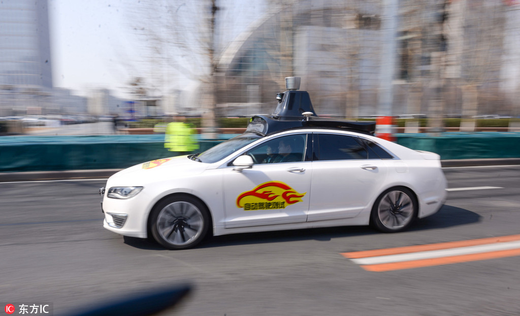 A Self Driving Car Travels On The Road During Test In Beijing China March 22 2018 Photo Ic