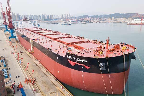 Resultado de imagem para Ore Tianjin