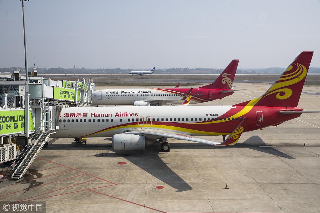 Us China Air Travel Bilateral
