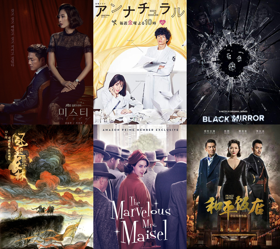 Best dramas in China in the first quarter of 2018