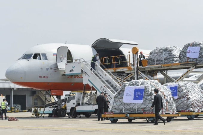 Cainiao Launches Global Air Freight Service Chinadaily Com Cn