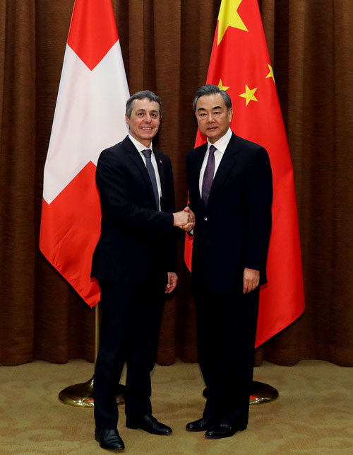 europefreeporn_world / china-europe       state councilor and foreign minister