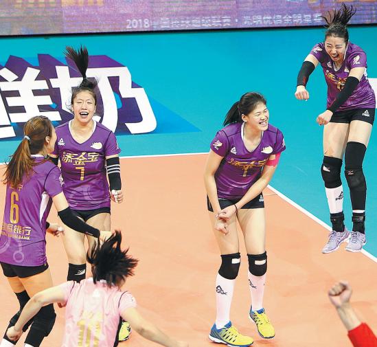 Volleyball kim yeon koung dating