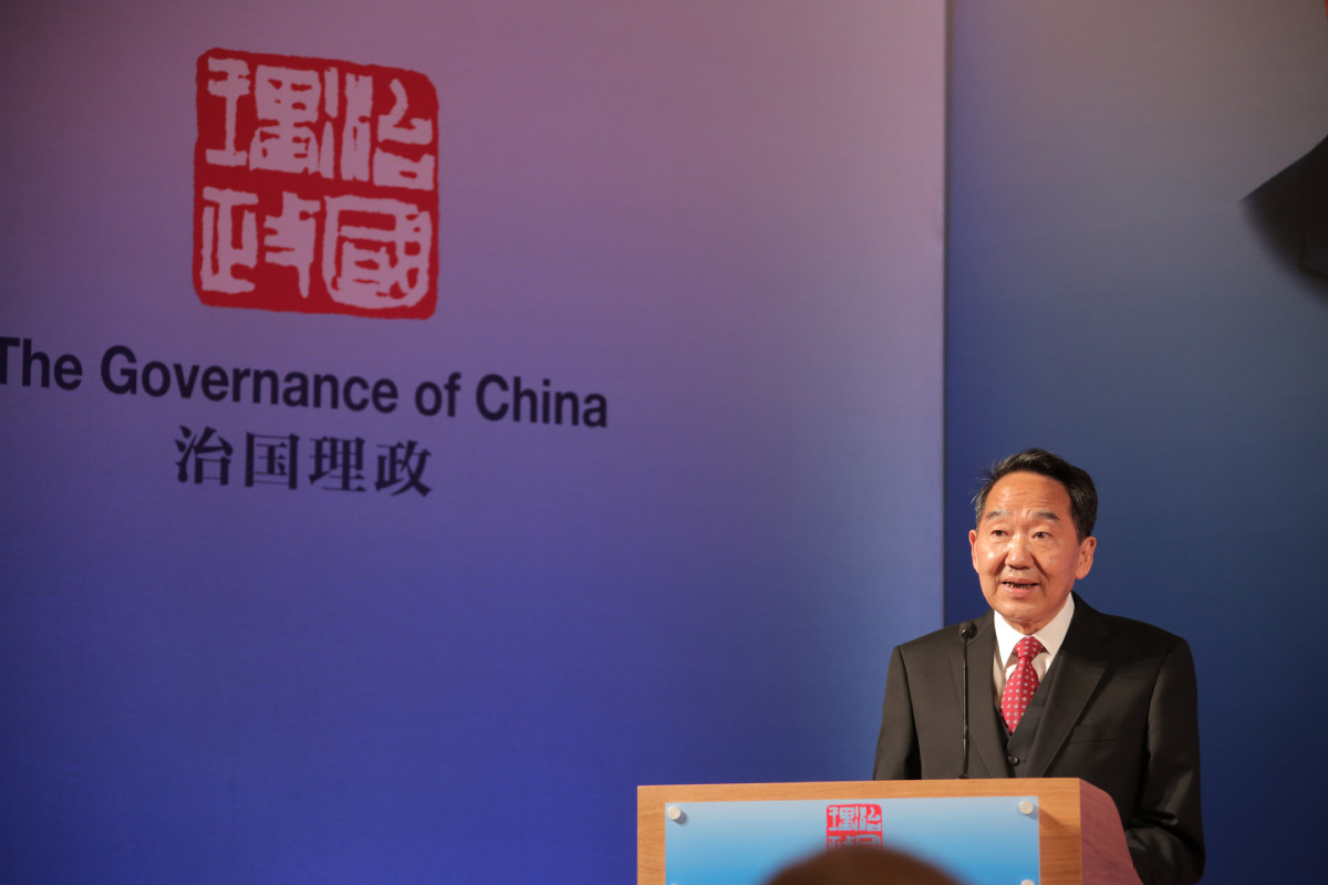 ... minister of the State Council Information Office, speaks at the  launching ceremony of the second volume of Xi Jinping: The Governance of China  in London ...