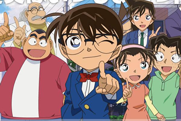 The return of 'Detective Conan' leads to nostalgia - Chinadaily.com.cn