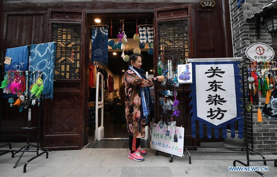 青年开商店保护传统萨满文化