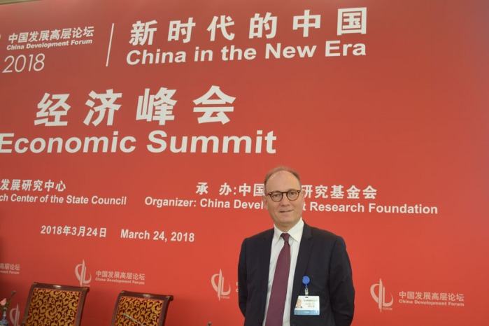 china development forum 2018