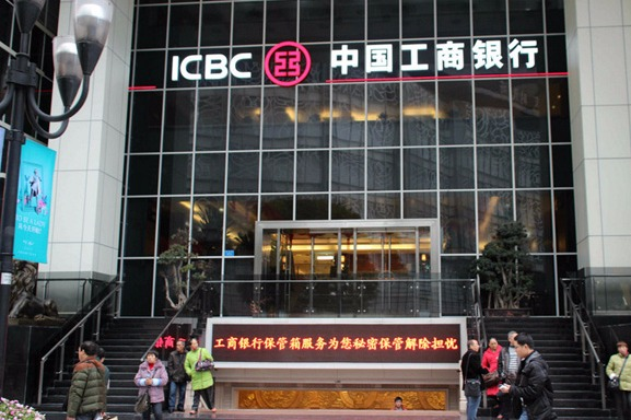 China's ICBC launches investment banking services in