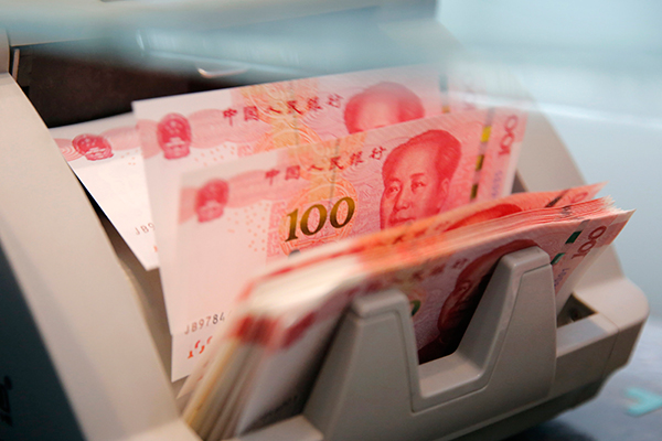 Reserve requirement to be reduced for some lenders, says PBOC