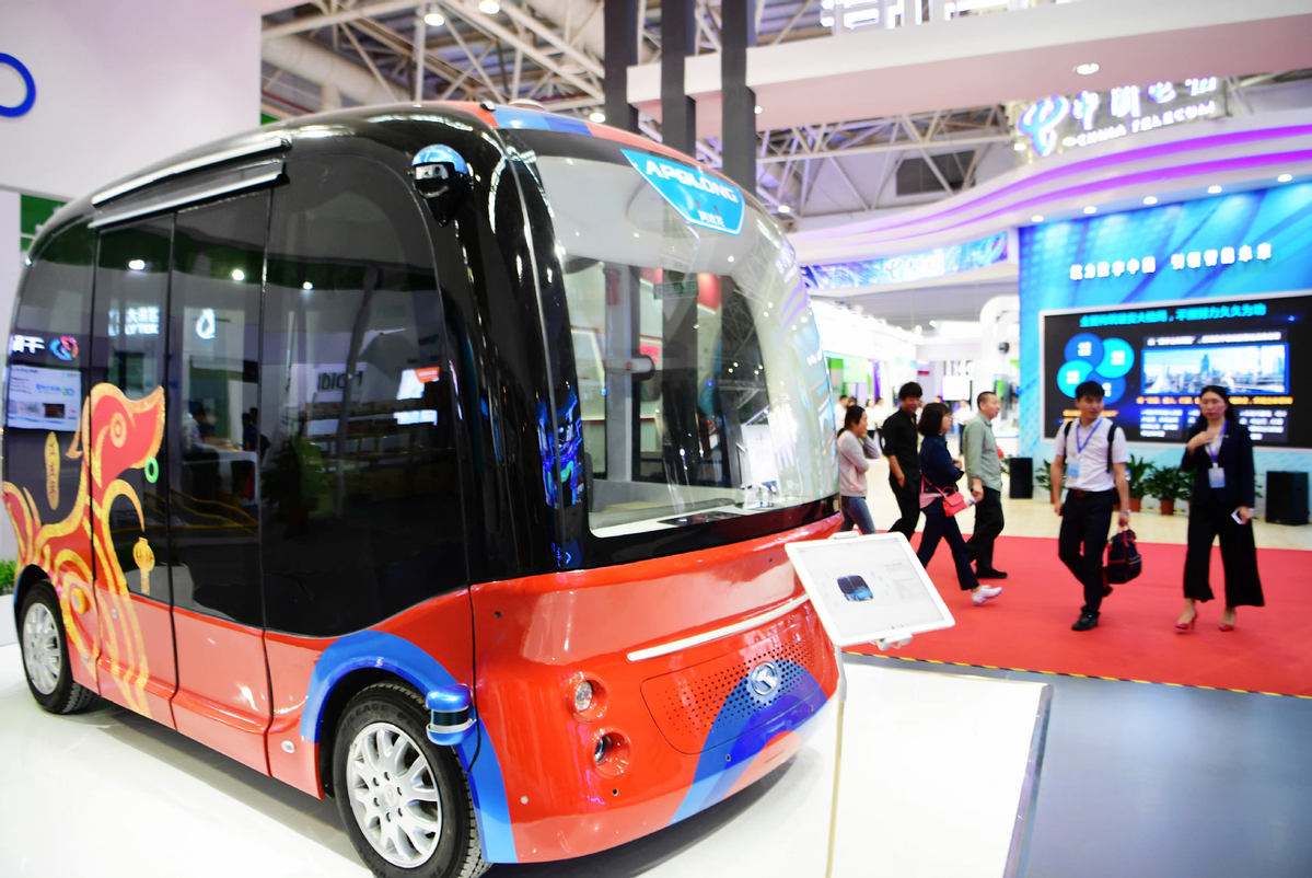 Digital China Exhibition opens in Fuzhou - Chinadaily.com.cn