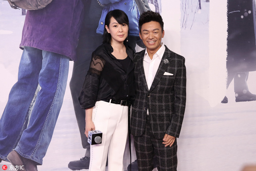 Us And Them Brings Young Love Dreams To The Movies Chinadaily Com Cn