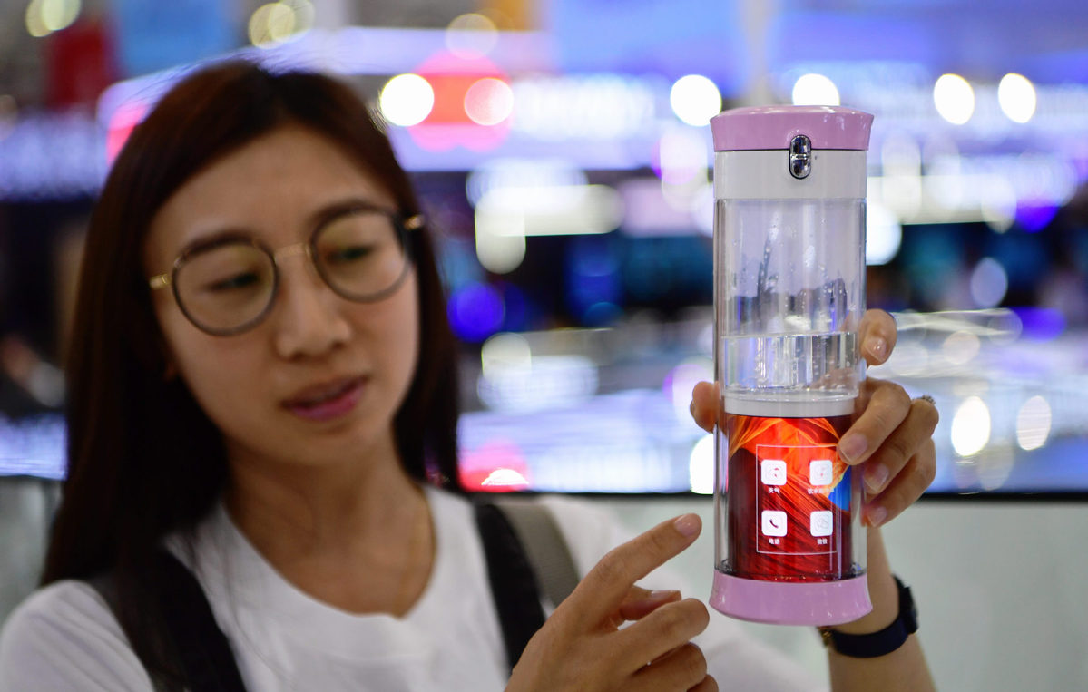 Businesses fuel digital development in Fujian - USA ...
