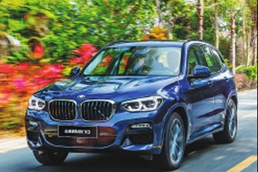 BMW targets Chinese customers with launch of latest premium mid-size