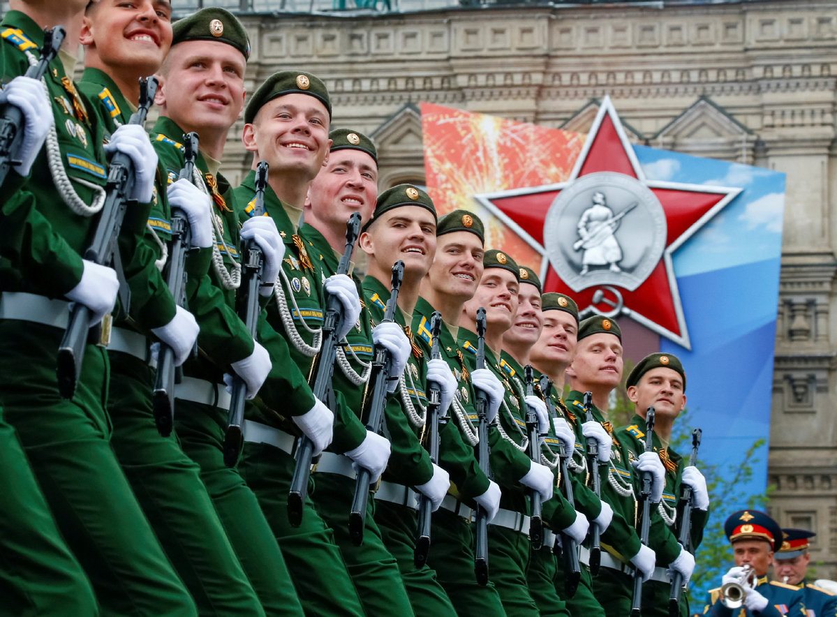 Rehearsal Of Victory Day Military Parade In Moscow