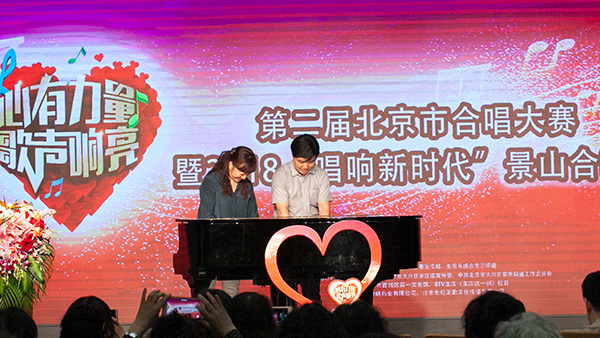Beijing choir competition for seniors draws enthusiastic