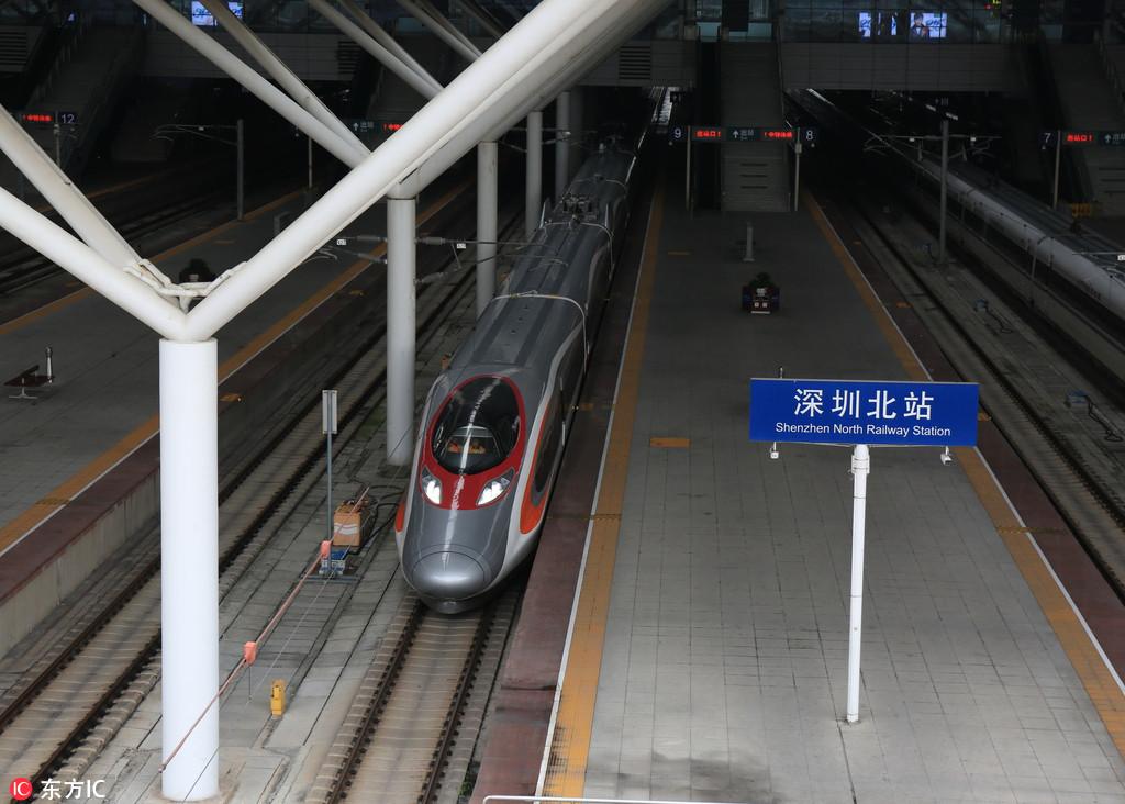 train from guangzhou to shenzhen