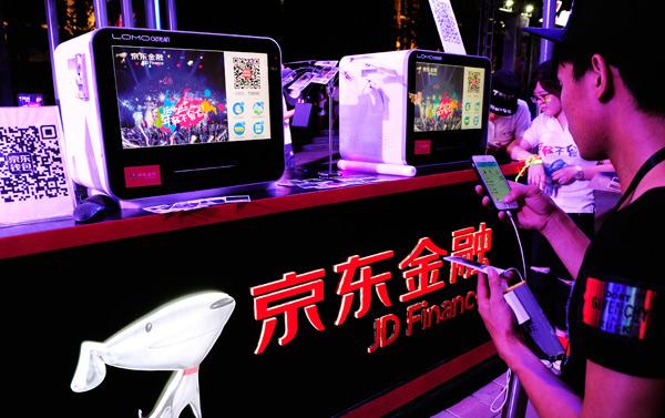 JD Finance fundraising a precursor for IPO - Chinadaily com cn