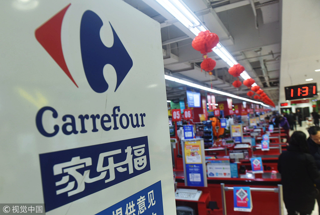 Carrefour launches first smart store