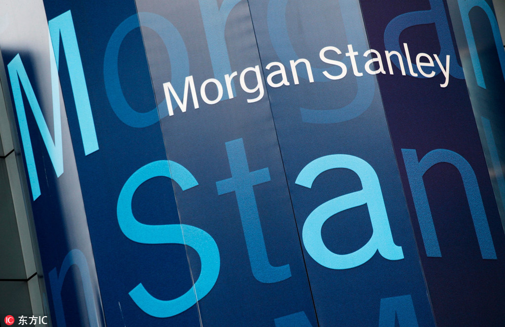 Morgan Stanley to focus on artificial intelligence, big data