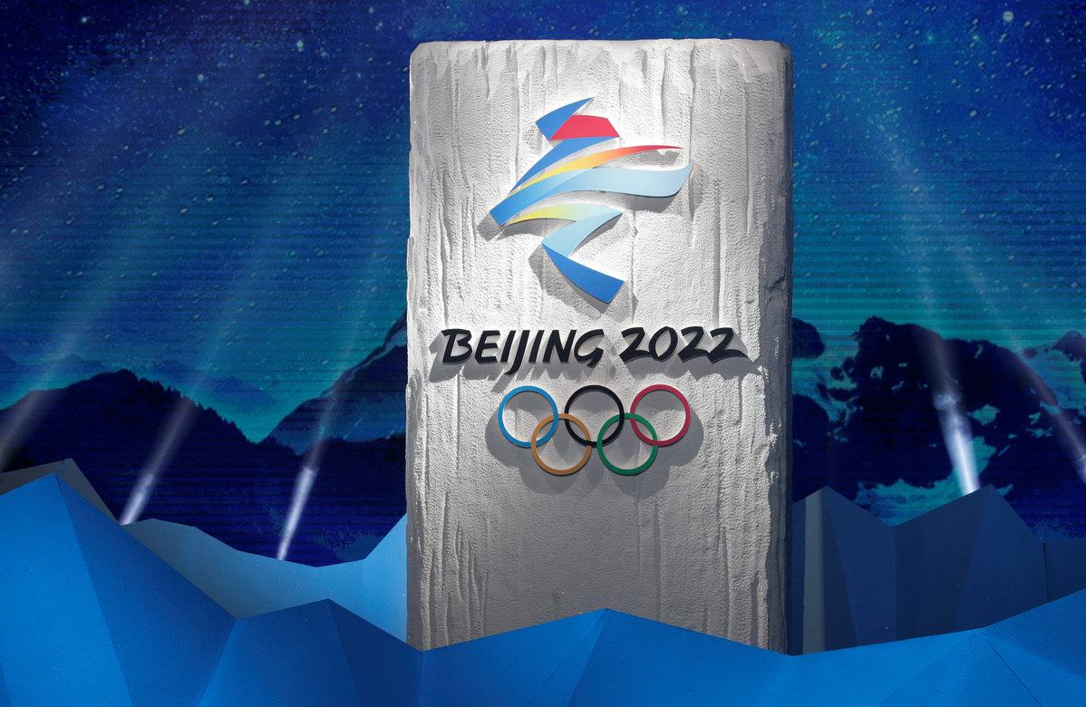 2022 winter olympics gathering talent chinadaily com cn